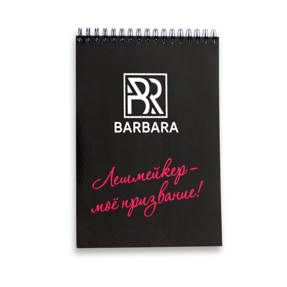 "Notepad BARBARA ""Lashmaker is my calling"""