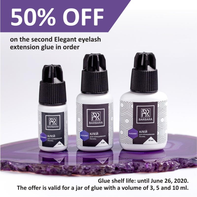 50% off on the second Elegant eyelash extension glue in order!
