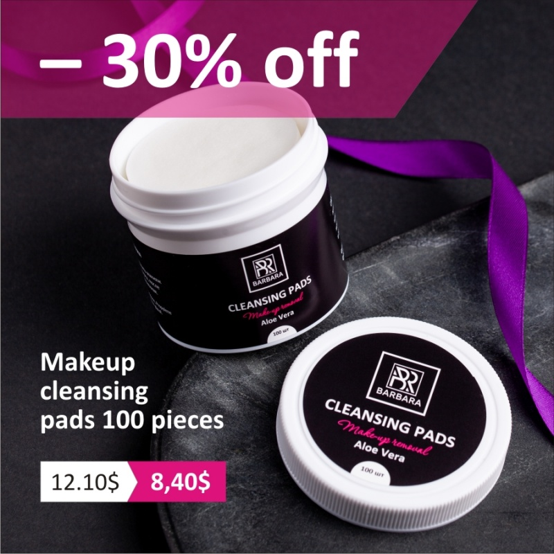 30% off makeup cleansing pads